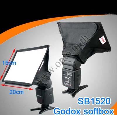 Godox Portable softbox for Speedlite(Universal type) 15*20cm