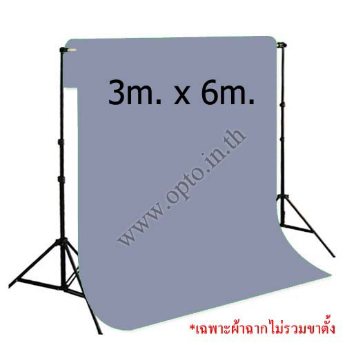 Gray Background Backdrop 3x6m. Cotton for Chromakey