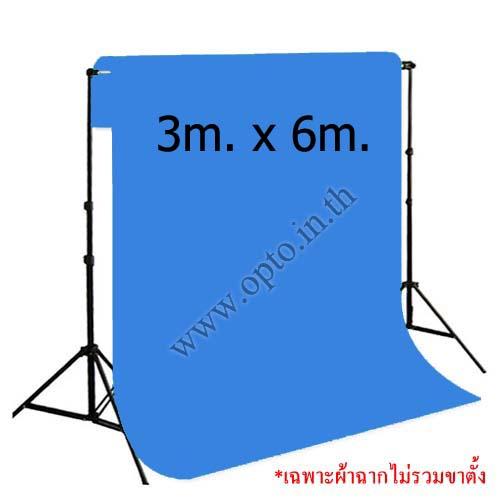 Blue Background Backdrop 3x6m. Cotton for Chromakey