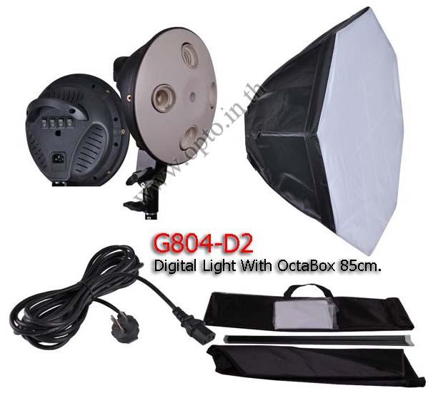 G804D With Octabox 85cm Digital Day light Lamp E27 Bulb x4 Holder