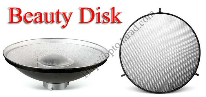 Beauty Dish Reflector 700mm. (Honey Comb Grid Inc) RS-700 Mount Bowens