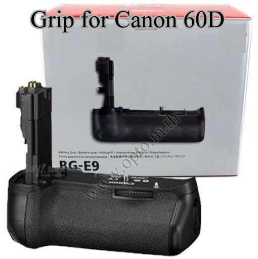 OEM Grip for Canon 60D BG-E9