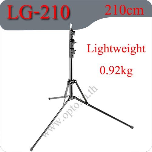 LG-210 Light Stand for Flash Studio (H/210cm.) Lightweight