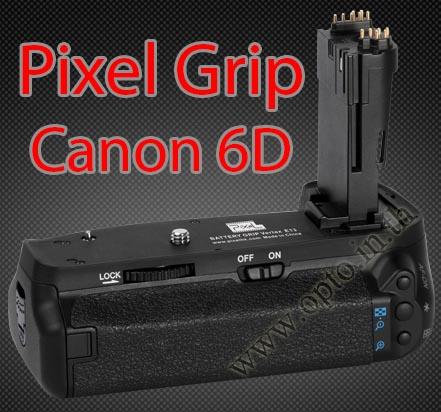 Pixel BG-E13 Premium Grip for Canon 6D New