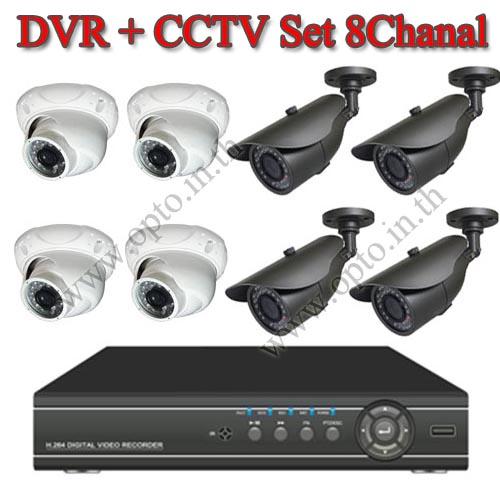Set8 Channal DVR  CCTVx8 IR Camera warter Proof