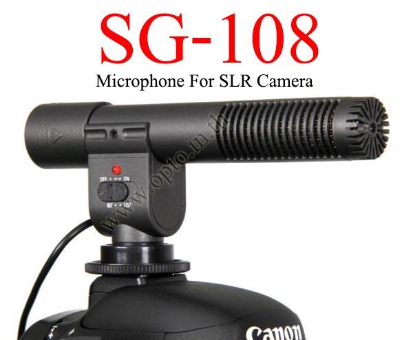 SG-108 Stereo Microphone For DSLR Camera DV Camcorder