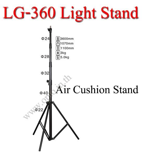 LG-360 Light Stand for Flash Studio (H/360cm.)