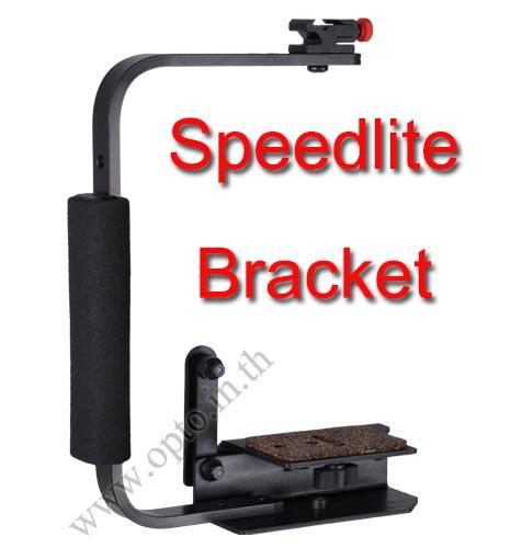 Multi-Angle camera Flash Speedlite Bracket Hand Grip