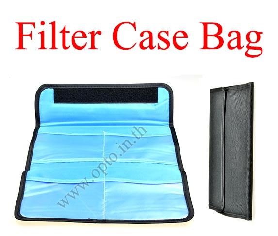 กระเป๋าใส่ filter เหลี่ยม 4ช่อง (square filter case bag)