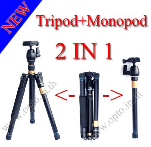 AK-236 Professional Tripods + Monopod + Ball Head Load 6kg. ขาตั้งกล้อง+โมโนพอด
