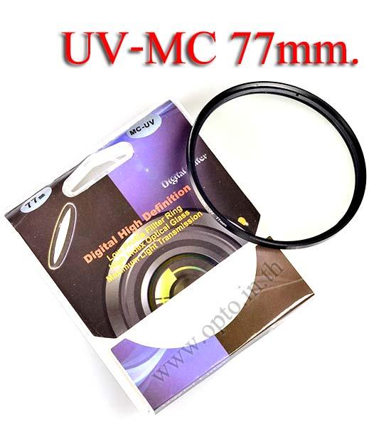 Digital Filter 77mm. UV MC Multi-Coated