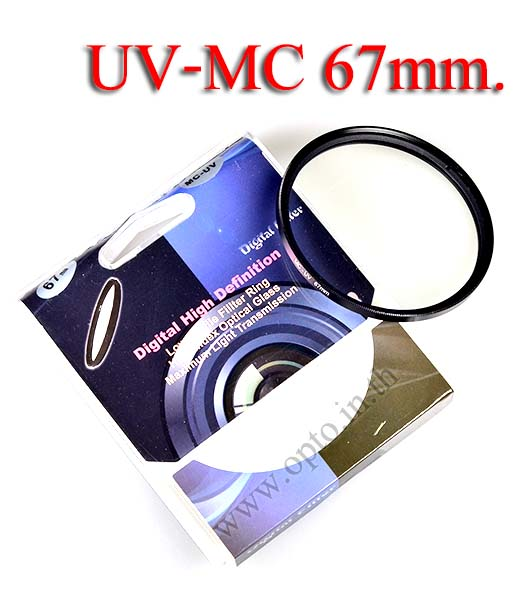Digital Filter 67mm. UV MC Multi-Coated