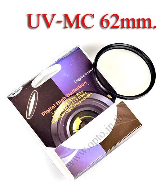 Digital Filter 62mm. UV MC Multi-Coated