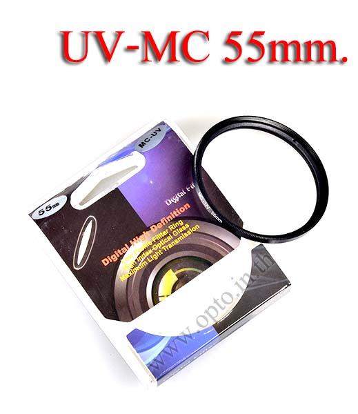 Digital Filter 55mm. UV MC Multi-Coated
