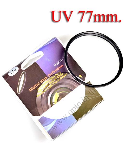 Digital Filter 77mm. UV Filter