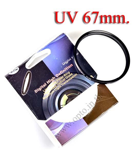 Digital Filter 67mm. UV Filter