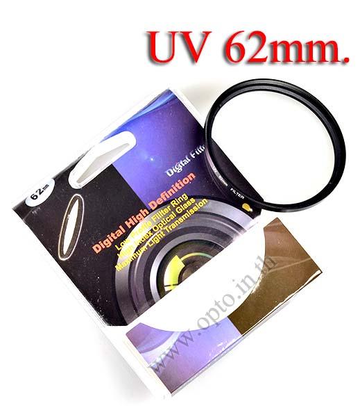 Digital Filter 62mm. UV Filter