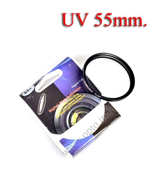 Digital Filter 55mm. UV Filter