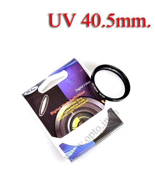 Digital Filter 40.5mm. UV Filter