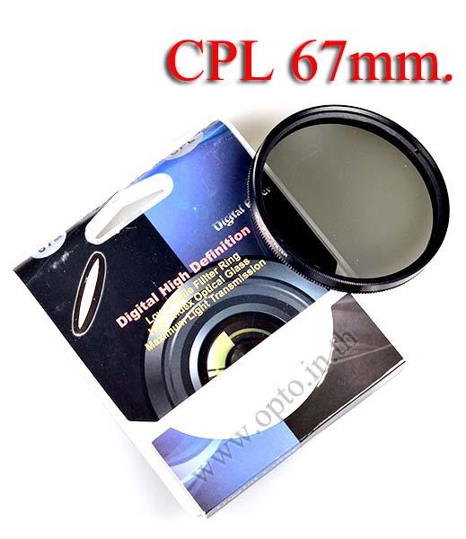 Digital Filter 67mm. CPL Circular Polarizing C-PL