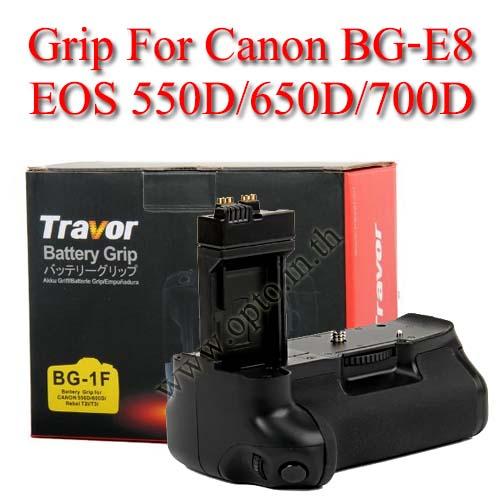 Travor แบตเตอรี่กริ๊ป BG-1F Battery Grip for Canon BG-E8 550D/600D/650D/700D