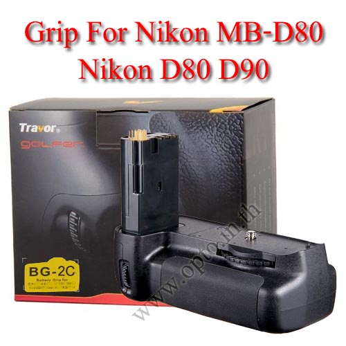 Travor แบตเตอรี่กริ๊ป BG-2C Battery Grip for Nikon MB-D80 D80 D90