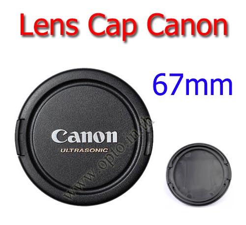 67mm. ฝาปิดหน้าเลนส์สำหรับกล้อง Canon
