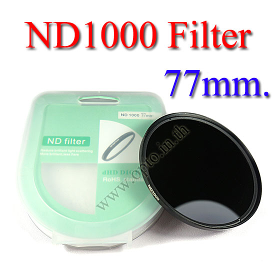 Neutral Density ND 1000 (10 Stop ND) ND1000 Filter 77mm.