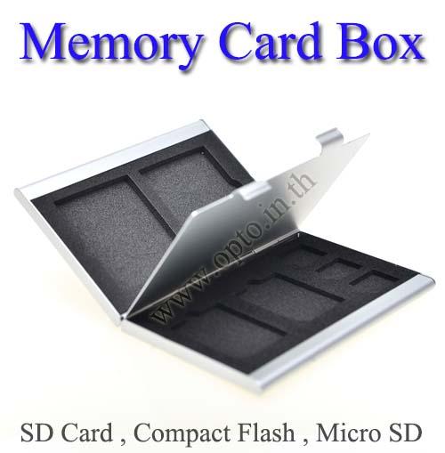 Card Box Aluminum for Memory SDx2 MicroSDx3 CompactFlashx2 กล่องเก็บเมมโมรี่