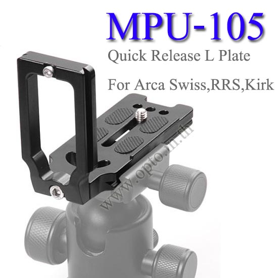 MPU-105 Quick Release Plate L-Plate For Arca-Swiss / RRS / Kirk