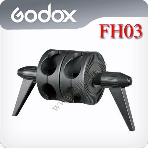 Reflector Boom Holder FH03