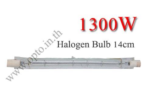 1300W Halogen Bulb Continuous Lighting for SL1300 SL1800 หลอดไฟต่อเนื่อง