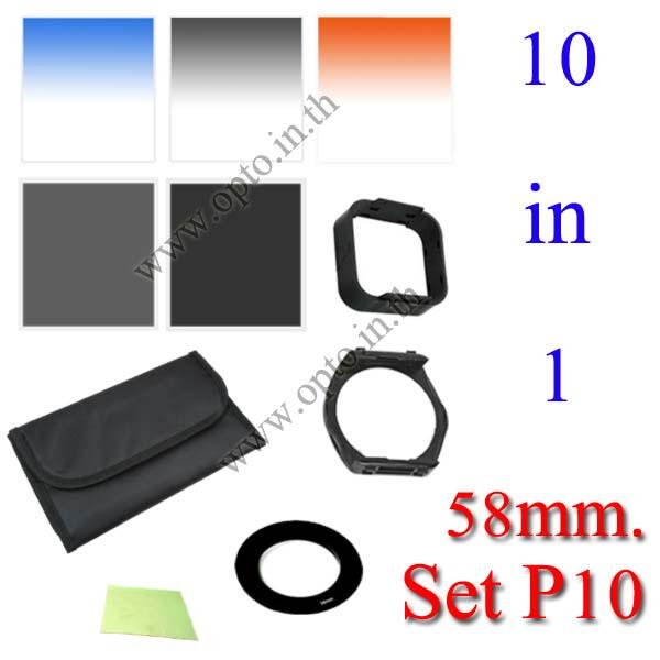 58mm. Set P10 For Cokin P Series + Holder + Adapter + Hood ชุดฟิวเตอร์สี่เหลี่ยม