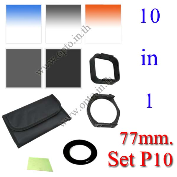 77mm. Set P10 For Cokin P Series + Holder + Adapter + Hood ชุดฟิวเตอร์สี่เหลี่ยม