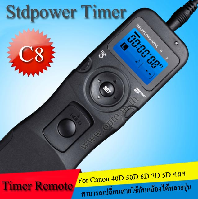 STD Power Timer Remote Control C8 For Canon RS-80N3 40D 50D 6D 7D 5D Mark I II III รีโมทตั้งเวลา