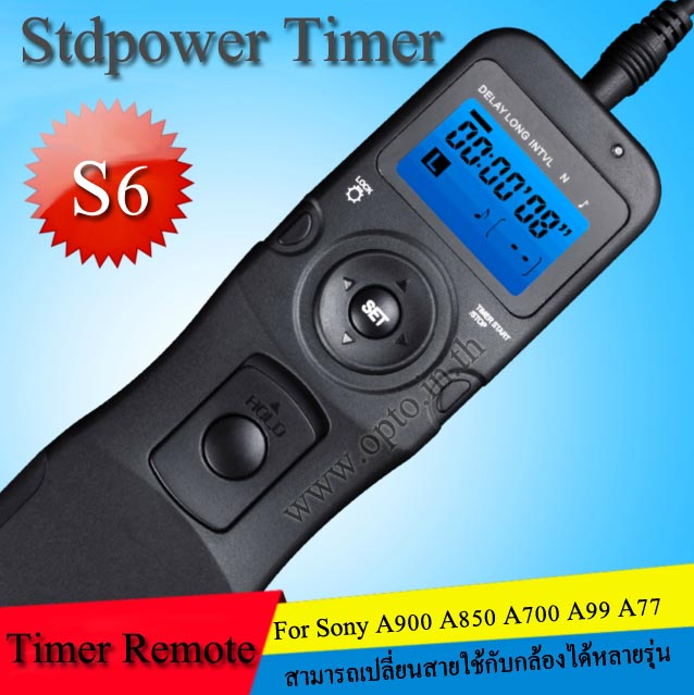 STD Power Timer Remote Control S6 For Sony RM-S1AM A350 A580 A850 A900 A33 A55 A77 รีโมทตั้งเวลา