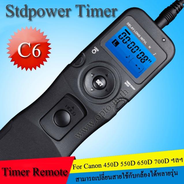 STD Power Timer Remote Control C6 For Canon RS-60E3 70D 60D 700D 650D 550D G11 G16 รีโมทตั้งเวลา