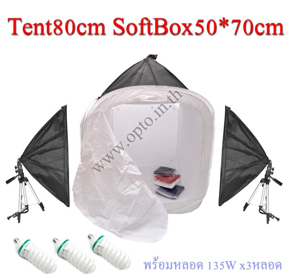 Photo Light Tent Kit 80x80cm + SoftBox 50x70cm + 135Wx3 Continuous Day Light