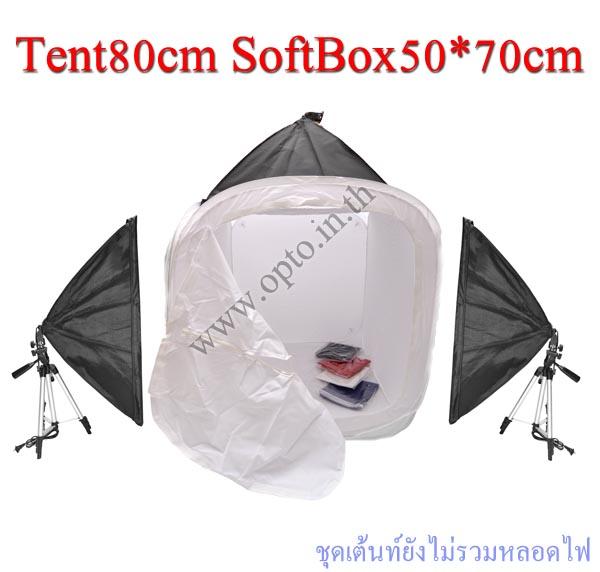 Photo Light Tent Kit 80x80cm + SoftBox 50x70cm With Out Blub