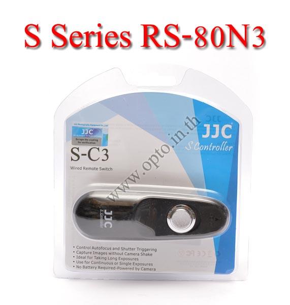 JJC S Series สายลั่นชัตเตอร์ รีโมท WiredRemote Control C3 For Canon RS-80N3 5D 6D 7D 20D 30D 40D 50D