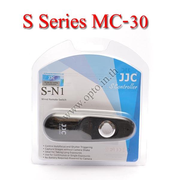 JJC S Series สายลั่นชัตเตอร์ รีโมท Wired Remote Control N1 For Nikon MC-30 D4 D300 D300s D700 D800