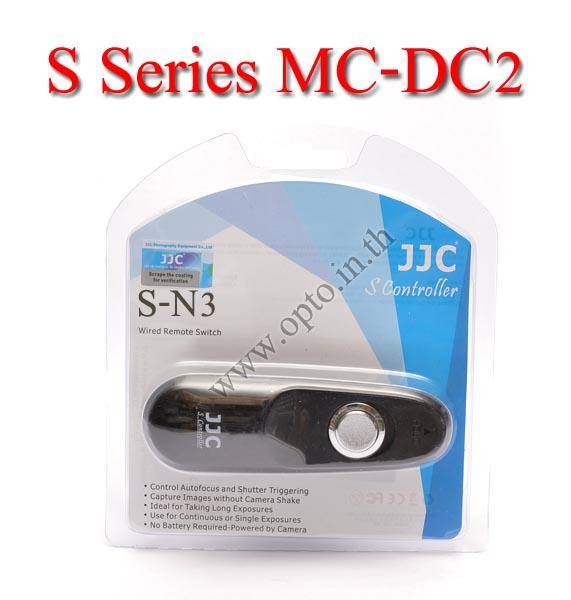 JJC S Series สายลั่นชัตเตอร์รีโมท Wired Remote Control N3 For Nikon MC-DC2 Df D5300 D3300 D7100 D600