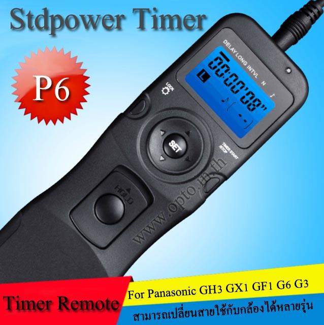 STD Power Timer Remote Control รีโมทตั้งเวลา P6 For Panasonic DMW-RSL1 FZ150 GX1 GH2 G3รีโมทตั้งเวลา
