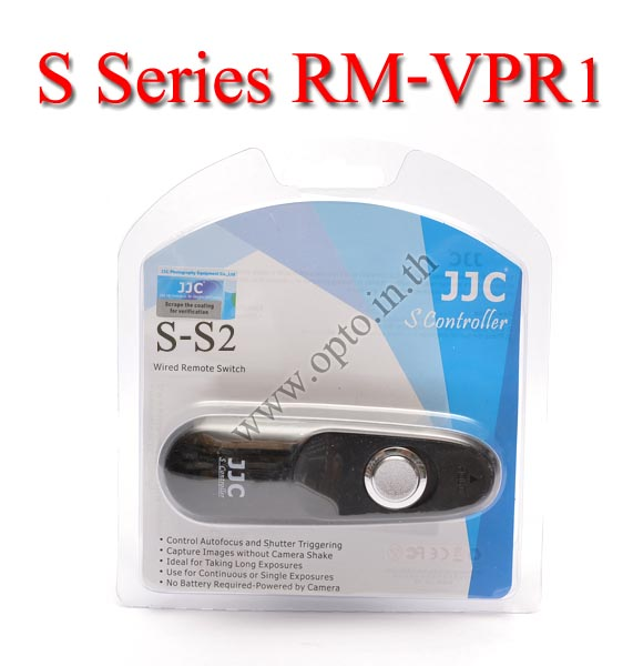 JJC S Series สายลั่นชัตเตอร์ รีโมท Wired Remote Control S2 For Sony RM-VPR1 A7 A7r A58 A3000 A6000