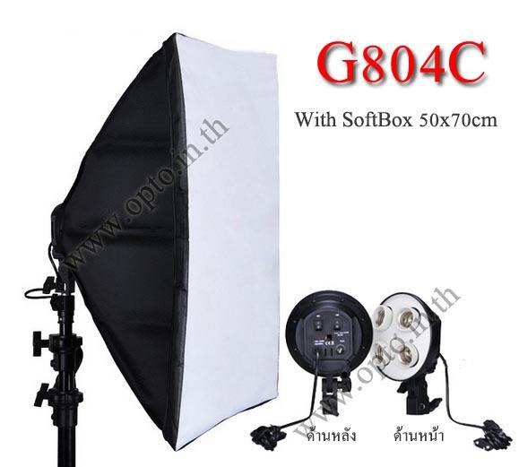 G804C With Softbox 50x70cm Digital Day light Lamp E27 Bulb x4 Holder