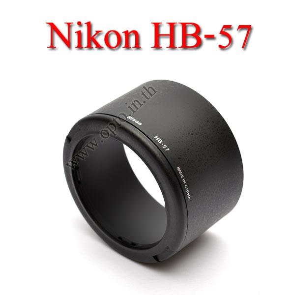 Len Hood HB-57 HB57 For AF-S DX NIKKOR 55-300mm F4.5-5.6 G ED VR เลนส์ฮูดนิค่อน
