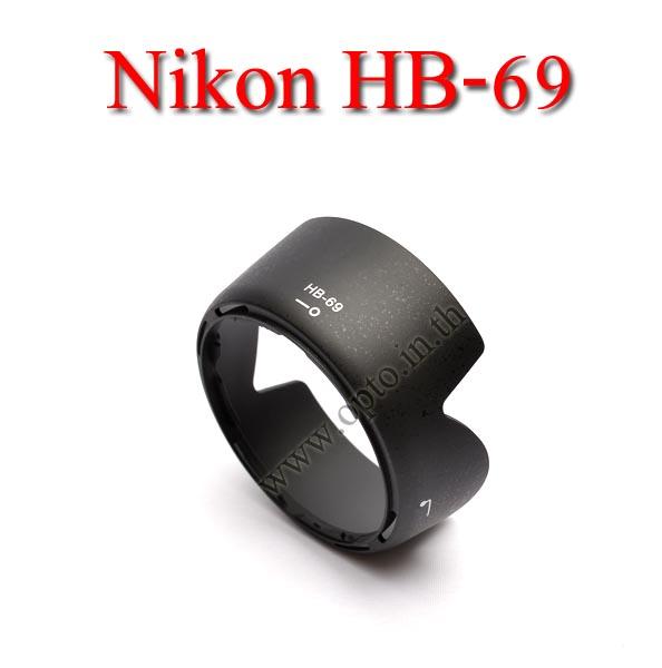 Len Hood HB-69 HB69 For AF-S DX NIKON 18-55mm f/3.5-5.6G VR II เลนส์ฮูดนิค่อน