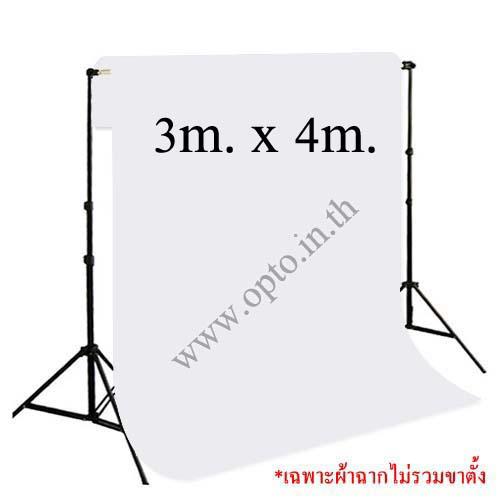 White Background Backdrop 3x4m. Cotton for Chromakey