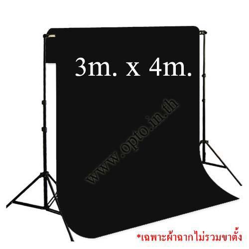Black Background Backdrop 3x4m. Cotton for Chromakey