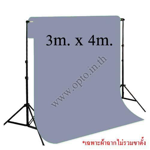 Gray Background Backdrop 3x4m. Cotton for Chromakey
